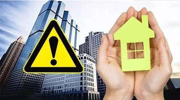 多家银行下调首套房贷利率:上浮15%降至上浮10%