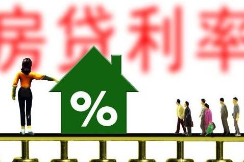 """利率""""触顶"""" 银行房贷政策未松动"""