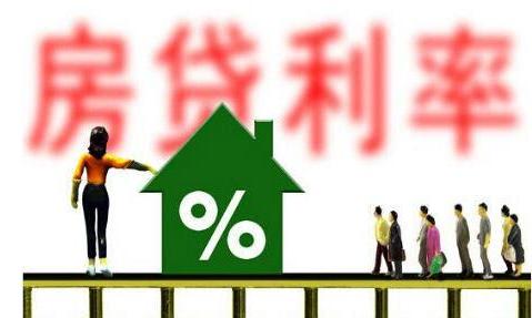 去年12月全国首套房贷平均利率降至5.68% 为全年首降
