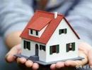 房贷利率出现下行 结构性调整还是趋势性拐点?