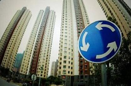 三方齐发力 防范房地产市场风险