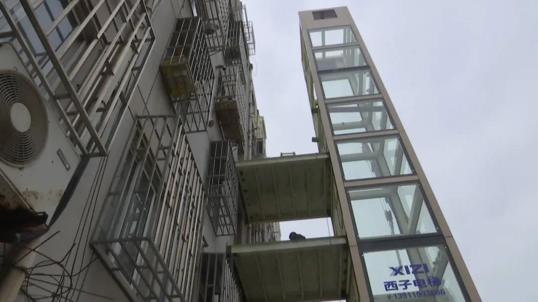 又一老小区加装电梯啦!居民们终于圆了电梯梦!