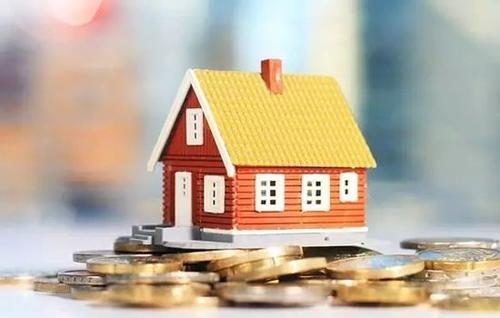 贷款买房必看!房贷月供和收入比例多少才最合适?